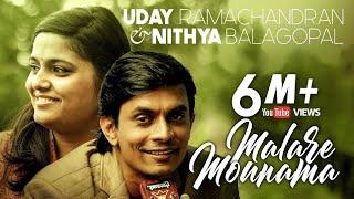 Malare | Uday Ramachandran | Nithya Balagopal | Cover | 2015