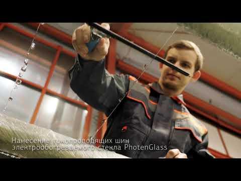 ФОТОТЕХ - производство противопожарных и защитных светопрозрачных конструкций