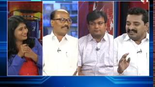 Discussion On National and State Politics || 1TV News Telugu