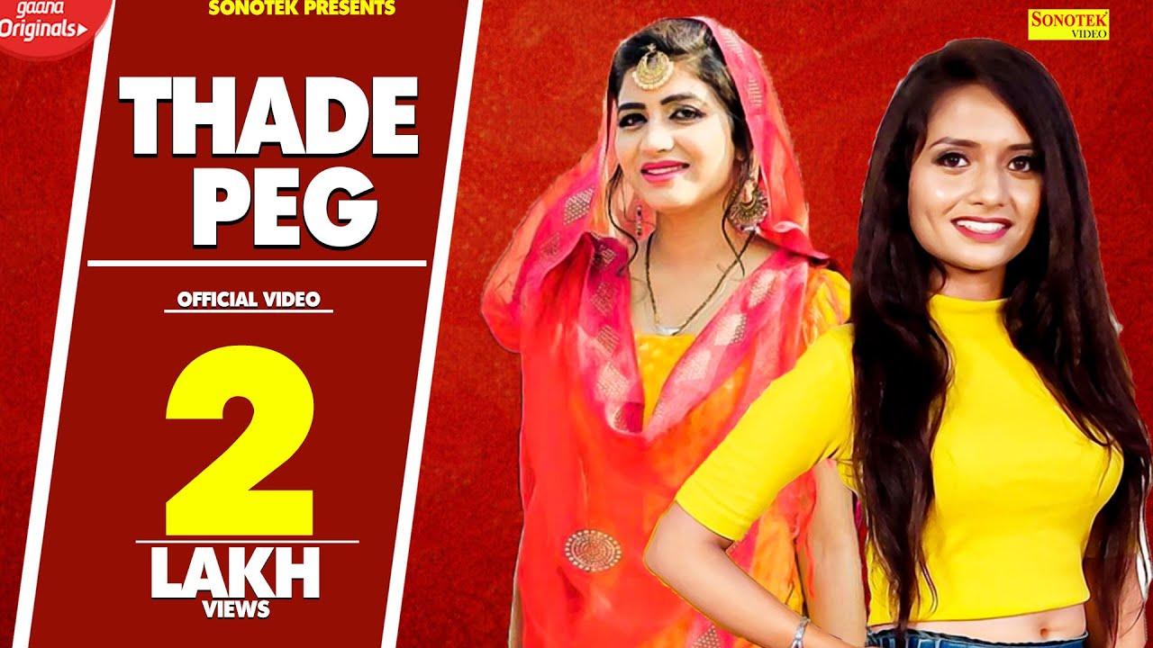 Thade Peg (Full Video) Amit Dhull, Ruchika Jangid | Sonika Singh | New Haryanvi Songs Haryanavi 2020