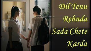 Dil Tenu Rehnda Sada Chete Karda || Korean Chinese Hindi Mix Video Song