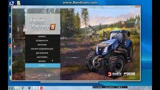 Farming Simulator 2015 устраняем ошибку