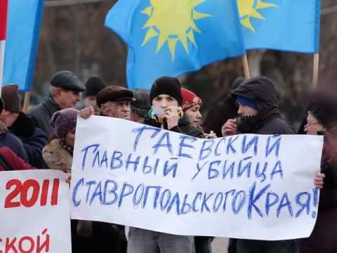 Крепостная гора г. Ставрополь 18 декабря 2011г.wmv