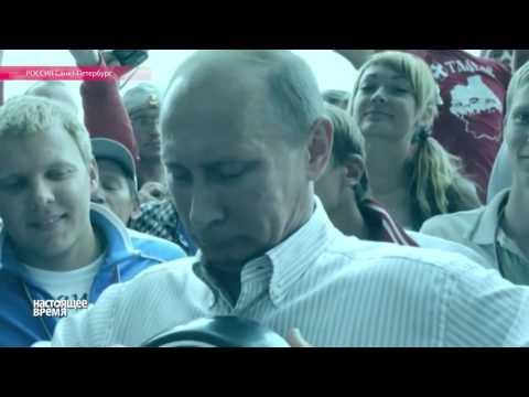 Марголис: 'Путин был