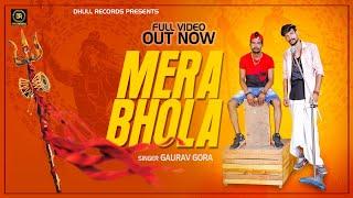 Download Video Mera Bhola मेरा भोला   | Gaurav Gora | Official Video | New Haryanvi Songs Haryanvi 2019 MP3 3GP MP4