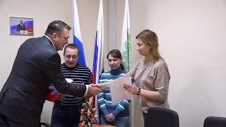 Двум семьям из Верхней Салды вручили жилищные сертификаты