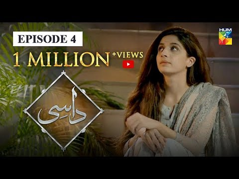 Daasi Episode 4 HUM TV Drama 7 October 2019