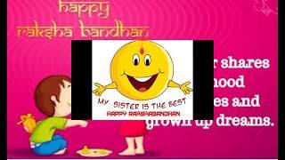 Raksha Bandhan song || Raksha Bandhan whatsapp status || Raksha Bandhan status video 2018