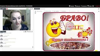 Итоговая планерка Кононовых 18/2017. Работа в интернете. Фаберлик Онлайн.