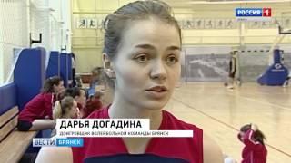 Утешительный финал женской волейбольной лиги в Брянске