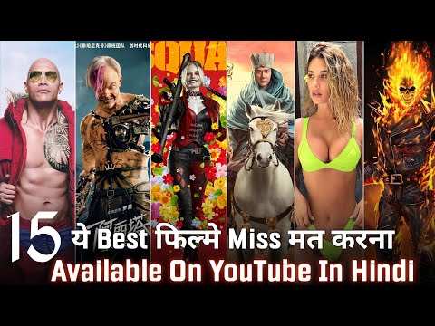 Top 15 Hollywood Hindi Dubbed Movies Available On YouTube || Part-63 || Filmy talks ||