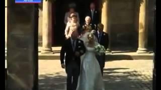 Внучка Елизаветы II объявила о своей беременности