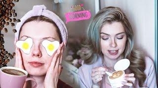 Мой утренний уход за кожей корейской косметикой My morning skin care routines Stylekorean