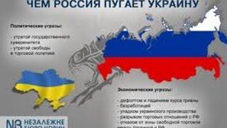Украина готовится объявить России войну   Сергей Михеев  2016