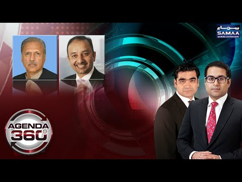 Nawaz Ki Ta-Hayat Na-Aheli | Agenda 360 | SAMAA TV | 13 April 2018