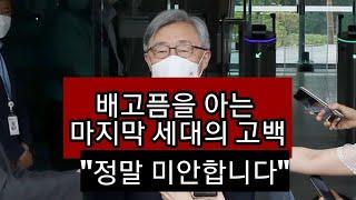 """최재형의 담담한 글-""""고향의 첫밤, 나는 왜 …"""