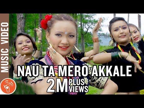 NAU TA MERO AKKALE - New Tamang Selo Song 2016/2073 | Subash Tamang, Indira Gole Gurung