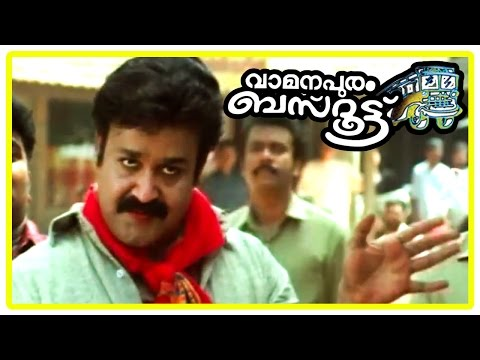 Vamanapuram Bus Route Malayalam Movie | Mohanlal | Aditya | Fights