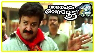 Vamanapuram Bus Route Malayalam Movie | Mohanlal | Aditya | Fights