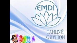 EMDI лучшая школа эстрадного танца харьков профессиональное обучение спортивного танца 777