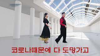주연 오산 피요나샘. 감독  장영희.촬영 황 중섭. 음악 뻐 거형 조명 부산 스파크