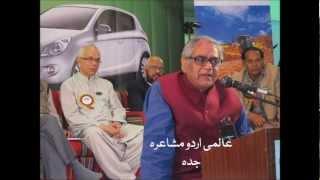 Iftikhar Arif at Aalami Mushaira, Jeddah 2012 ,Part One