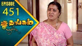 Thangam Tamil Serial   Epi 451   Ramya Krishnan   Vijayakumar   Vision Time Tamil