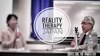 Reality Therapyロールプレイ【子育て】反抗期の子供達に戸惑う母親