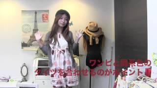 sumi個人 FBアカウント https://www.facebook.com/yuko.sumi.9 sumiブログ『 TOKYO GIRLS DAY』 http://ameblo.jp/humanicphoto/ アナタのファン作り支援 ファミリア ...