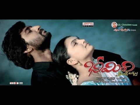 Bheemili Kabaddi Jattu Telugu Movie Full Songs - Jukebox