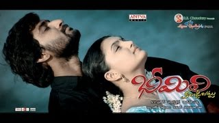 Bheemili Kabaddi Jattu Telugu Movie Full Songs - Jukebox
