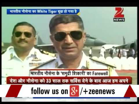 """DNA: Indian Navy gives soulful adieu to """"Sea Harrier Fighter Plane"""""""