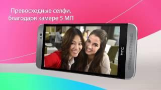 HTC One (E8) dual sim(, 2014-08-08T09:20:51.000Z)