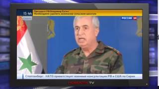 ЭКСКЛЮЗИВ! Сирийская армия  наступает. Новости России,  Сирии