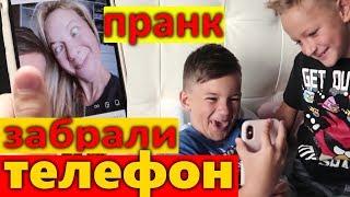 Пранк Забрали Телефон😱 испортили инстаграмм 😜 Пранк над Лизой