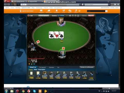Взлом World Poker Club распектов