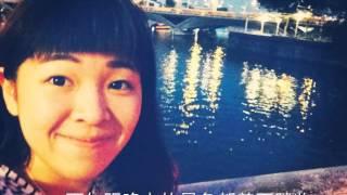 新加坡影片心得分享。