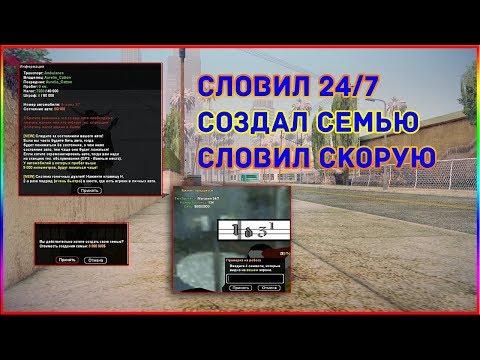 Видео Рулетка онлайн