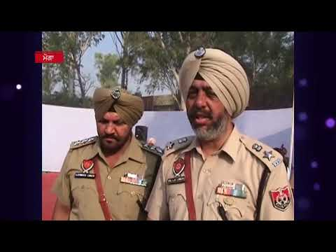 JHANJAR TV NEWS FROM PUNJAB MOGA POLICE LINE SSP PAY TRIBUTE TO THE MARTYRS IN MOGA OCT,21,2017 HD