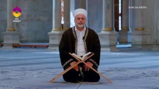 TRT DİYANET - İmam ve Kıraat / 43.Bölüm - Nizamettin Sevil / Nuruosmaniye Camii Müezzin Kayyımı