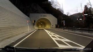 開通翌日の二ノ瀬トンネル 2015/03/26