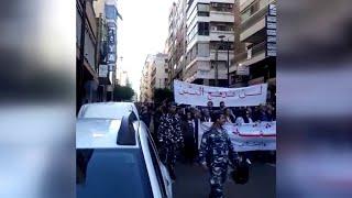 بيروت | مسيرات حاشدة ضد حكومة حسان دياب متجهة صوب مبنى البرلمان