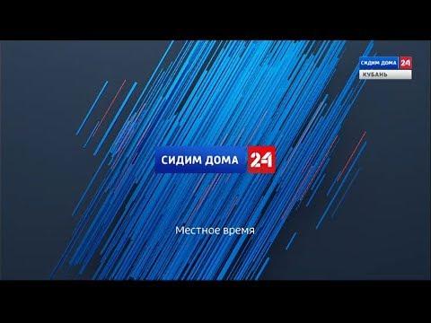 Вести. Россия 24 от 07.04.2020 эфир 21:00