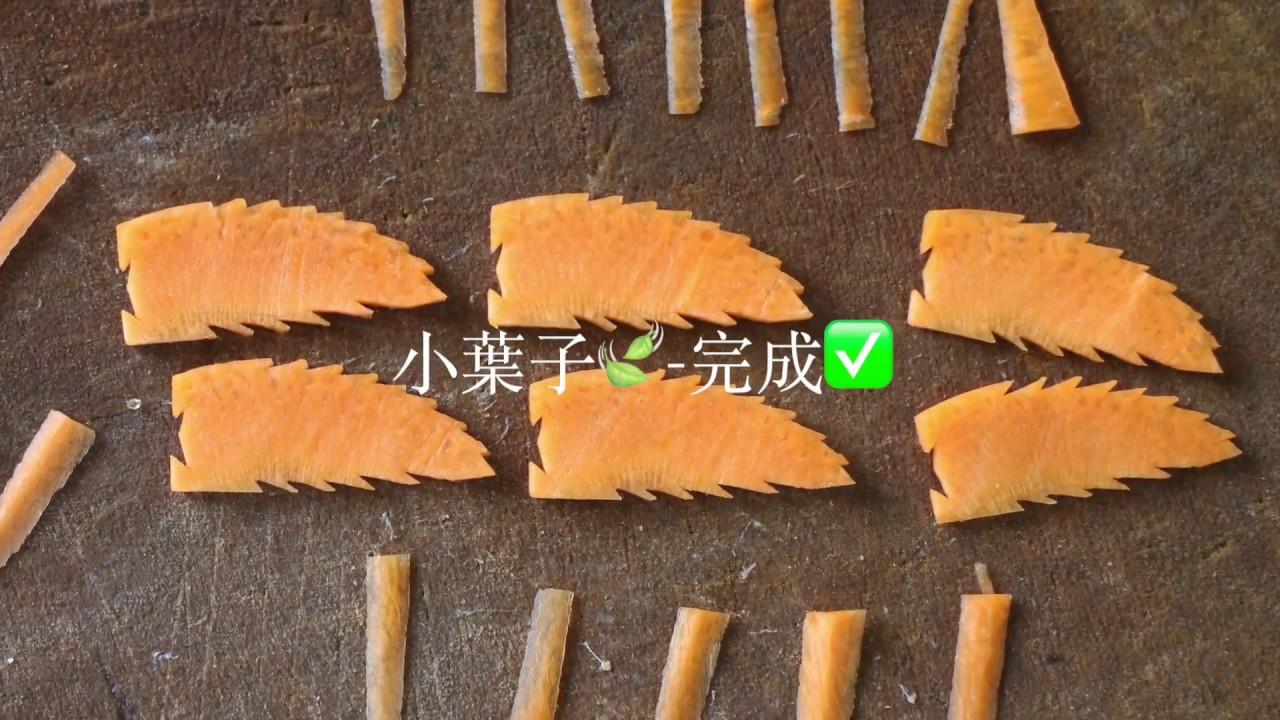 水花片-半圓形-小葉子-新中餐丙檢 - YouTube