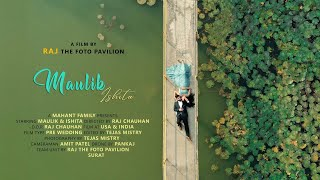 Maulik & Ishita Pre Wedding 2019   ( RAJ the foto pavilion - Parvat Patiya, Surat )