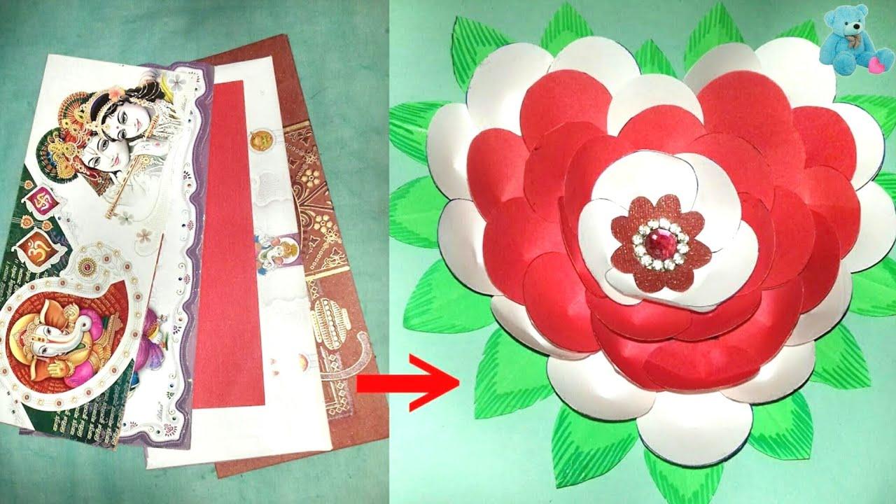 Shadi Ke Card Se Phool Kaise Banaye  How To Make Flower For Old