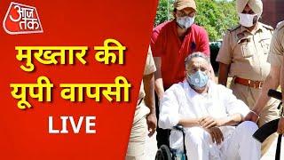 LIVE: UP Police Team Brings Back Mukhtar Ansari from Punjab | Breaking News I Aaj Tak Live