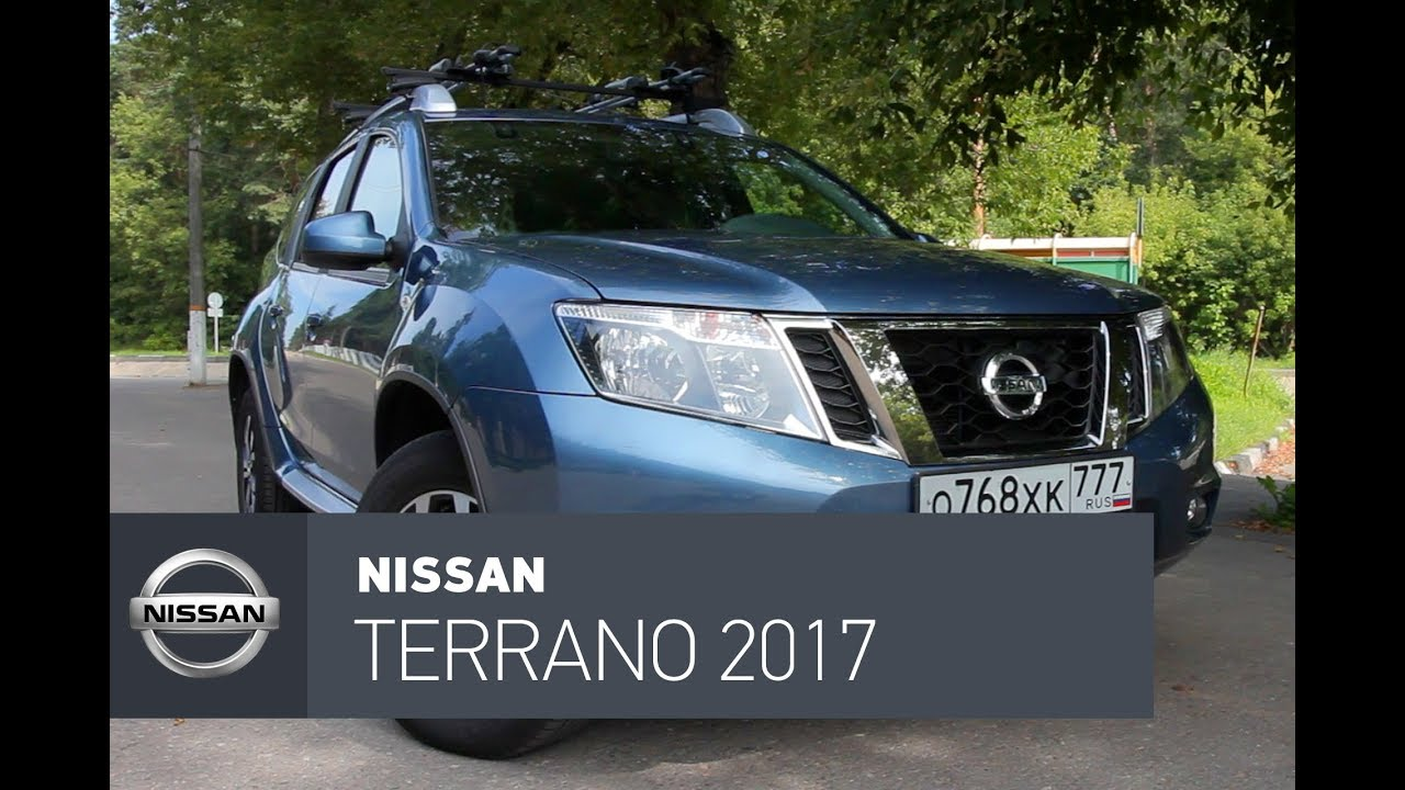Nissan Terrano 2017 2.0 (143 л.с.) 4WD AT Tekna - видеообзор - YouTube