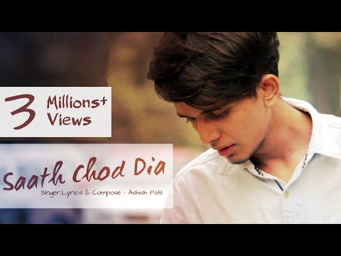 Saath Chod Dia || Ashish Patil || New Sad Song || Official Video 2017 HD