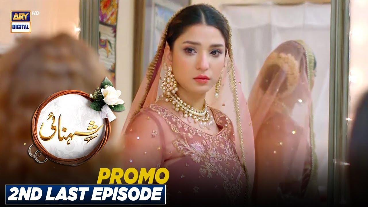 Shehnai Episode 25 - Promo - ARY Digital Drama